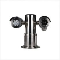 Cognitio 2MP Explosion Proof IR Network Positioning System with 45x Optical Zoom, COG-EXP-IP-45X