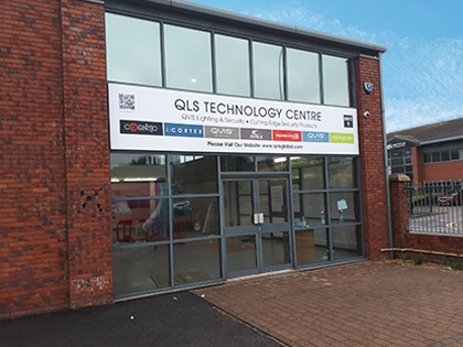 Qvis Technology Centre Sheffield